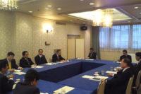 第1回総務委員会東北地区小委員会が開催されました。