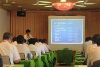 第6回「運行管理士」資格制度の開催
