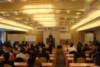 平成24年度運転サービス士研修会が全国4会場にて開催されました。