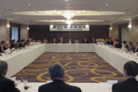 第22回通常総会、第12回理事会が開催されました