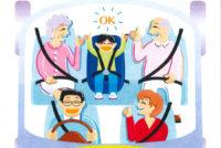 当協会では「後部シートベルト着用運動」を展開中です