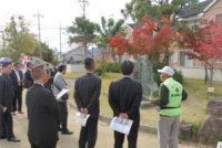 第2回関西地区委員会・中部地区委員会が合同で開催されました