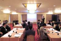 平成27年度管理実務担当者勉強会が開催されました。