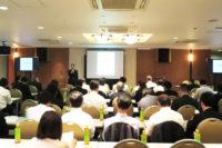 平成28年度管理実務担当者勉強会が開催されました。