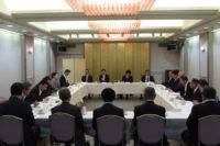 第16回理事会・第1回定例委員会が開催されました