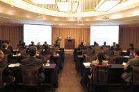 第4回定例委員会(特別講演)が開催されました。