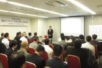 平成29年度運転サービス士・管理実務担当者研修会が札幌、仙台で開催。
