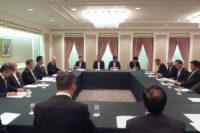 第30回理事会が開催されました。
