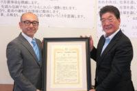 十勝中央観光タクシー株式会社が正会員に入会しました。