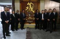 平成30年度第2回東北地区委員会が開催されました。