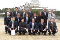 平成27年度第2回関西地区委員会が開催されました。